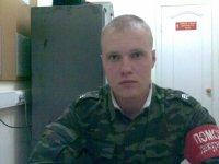 Иван Асеев, 13 сентября 1986, Ростов-на-Дону, id20554507