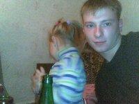 Александр Самсоненко, 8 мая 1985, Киев, id33327026