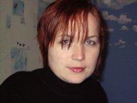 Таня Турченко, 17 июня 1980, Нижний Новгород, id7425567